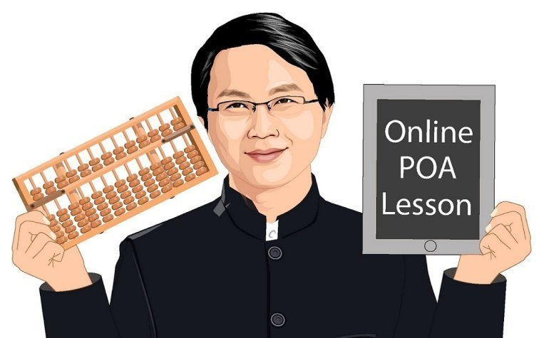 POA Tuition Online